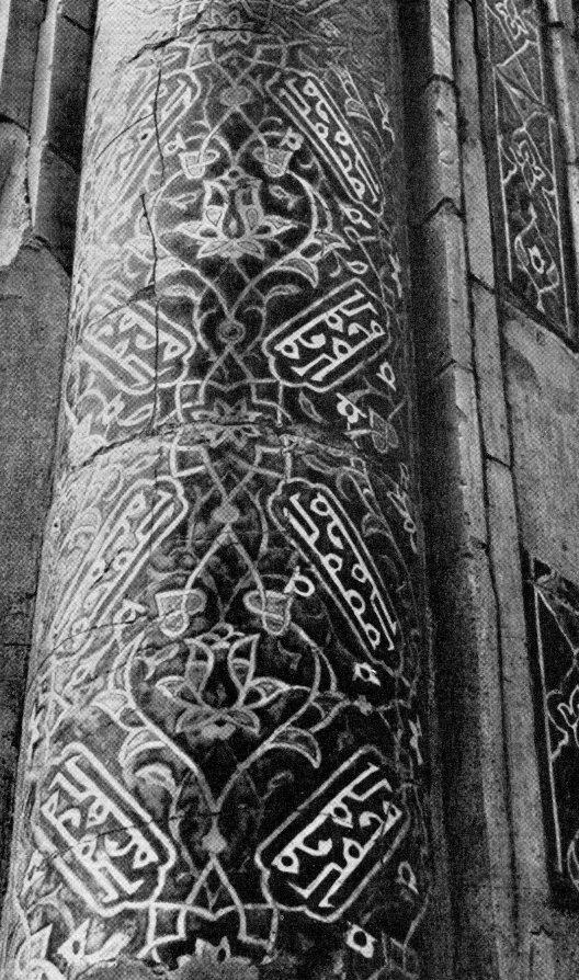 Угловая колонка медресе Улугбека в Самарканде. XV в.
