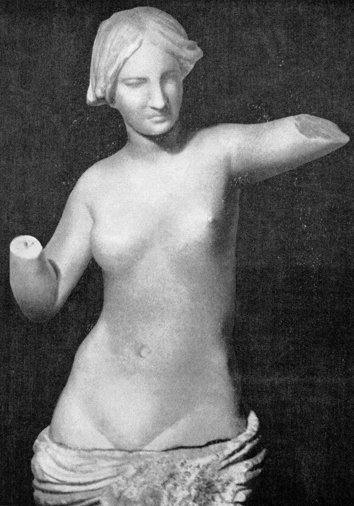Рогодуна. Мрамор. Ниса II век до н. э.