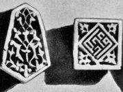 Керамические облицовки павильона в саду Баги-Майдан. Самарканд XV в.