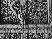 Деревянная резная дверь. Деталь. Мавзолей Шамседдина  Куляля в Шахрисябзе.  XV в.