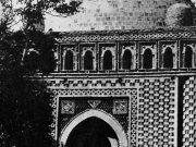 Мавзолей Саманидов в Бухаре IX - X вв