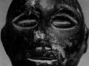 Мужская голова. Миршаде. II тысячелетие до н. э.