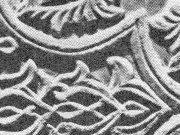 Мраморная резная панель. Деталь. XV в.